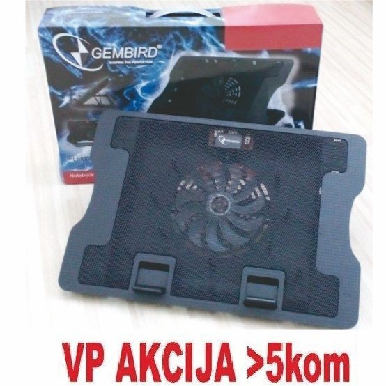 N2000FS** Gembird hladnjak za laptop 15-17'' 140mm Fan-CONTROL, 2xUSB, 370x265mm, Ergo Stand(687)