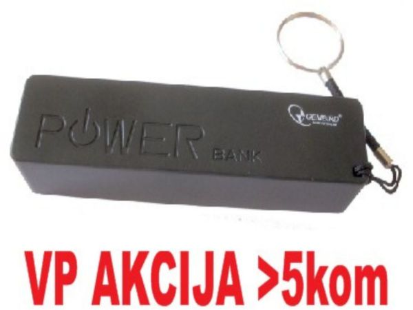 HRD-T19-BL ** Gembird 2600mAh power bank (290) Li-Ion 18650