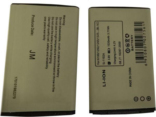 GMB-I8 Plus baterija BL-5C 3,8V 1020mAh