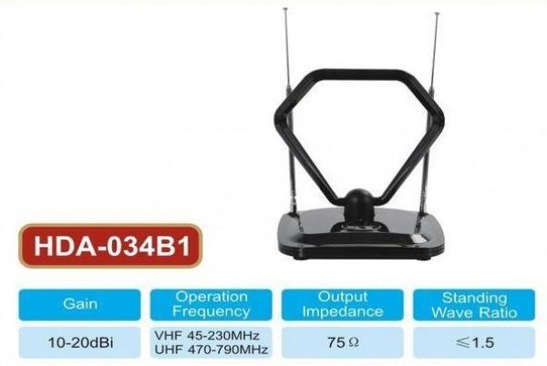 Antena HDA-034B1, Sobna sa pojacalom, 10-20db, HDTV UHF/VHF/DVB-T2 FO
