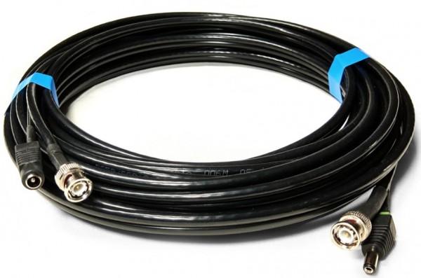 Kabl rg59+2x0.75 gotov kabl krimpovan CCA 30m