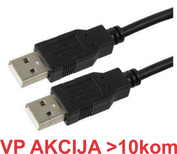 CCP-USB2-AMAM-6 ** Gembird USB 2.0 Cable A Male - A Male Round 1.50m Black (63)