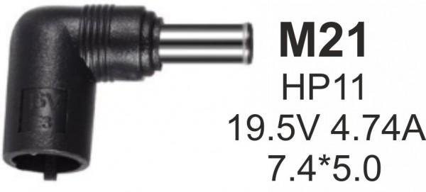 NPC-HP11 (M21) Gembird konektor za punjac 90W-19.5V-4.74A, 7.4x5.0mm PIN