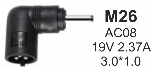 NPC-SA03 (M26) Gembird konektor za punjac 65W-19V-2.37A, 3.0x1.1mm (AC08)