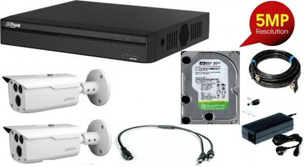 DAHUA-06 SET 2 KAMERE LED 80M 5MPX 2TB HDD