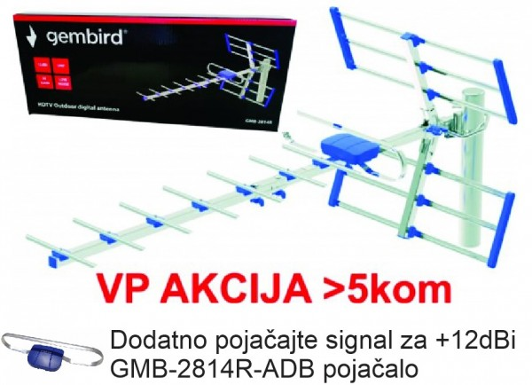 GMB-2814R ** Gembird Antena digital HDTV Loga UHF, F-Konektor, duina 84cm, dobit 12dB aluminium 577