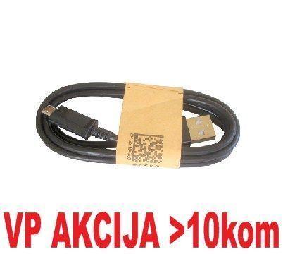 CCP-mUSB2-AMBM-1.8M** Gembird USB 2.0 A-plug to Micro usb B-plug DATA cable 1.8M (74)